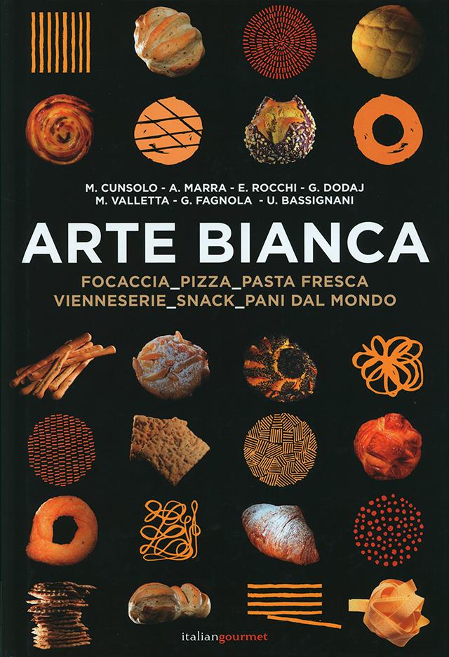 ARTE BIANCA (イタリア)