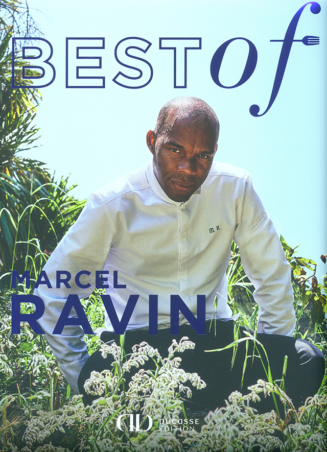 BEST OF MARCEL RAVIN (フランス・マルティニーク)