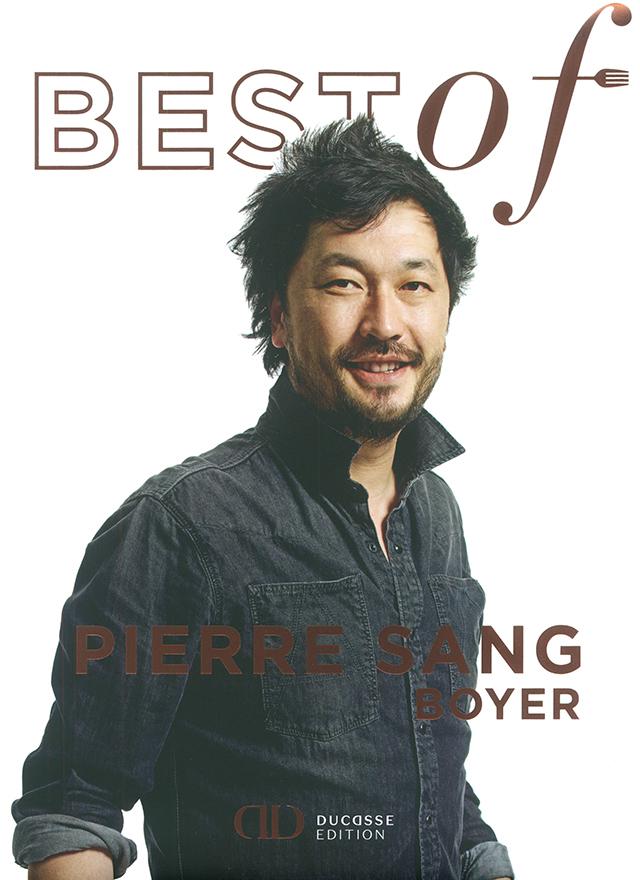 BEST OF PIERRE SANG BOYER (フランス・パリ)