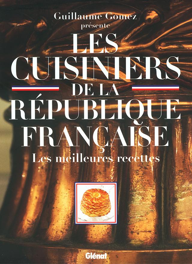 LES CUISINIERS DE LA REPUBLIQUE FRANCAISE (フランス・パリ)
