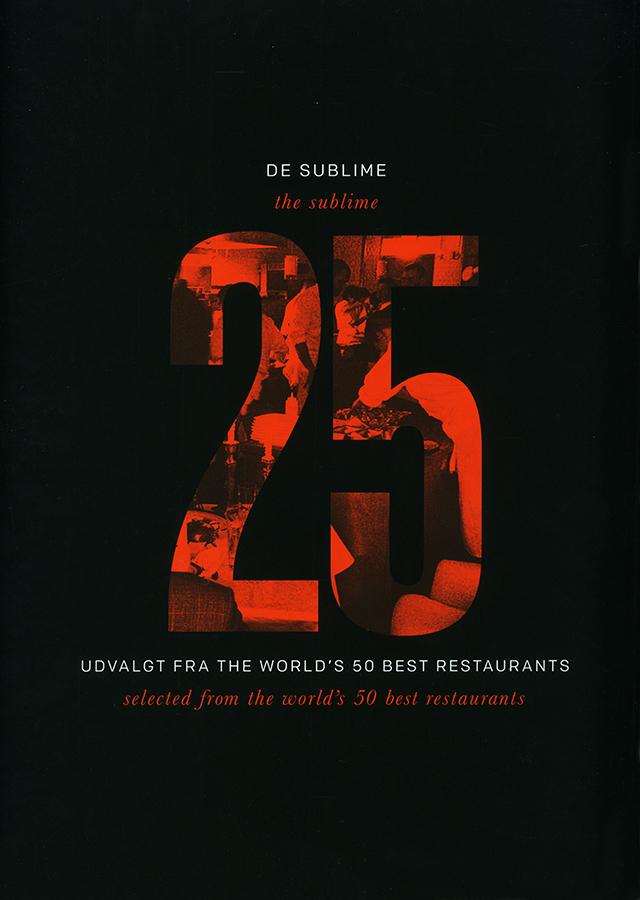 DE SUBLIME 25 (北欧)