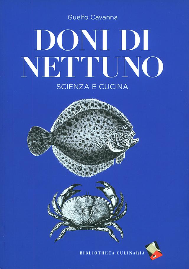 DONI DI NETTUNO (イタリア)