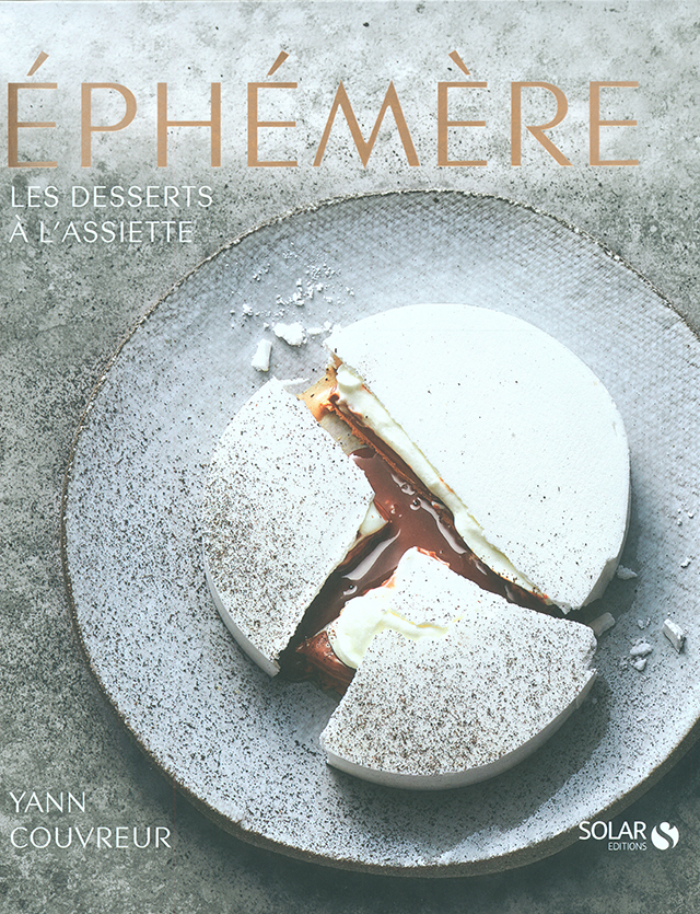 EPHEMERE (フランス・パリ)