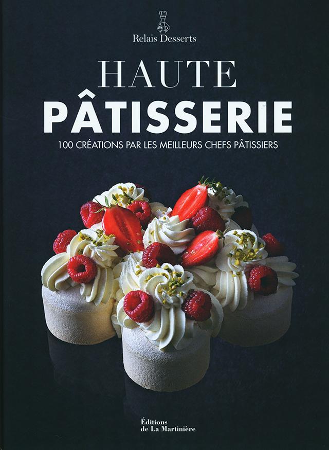 HAUTE PATISSERIE (フランス) 新エディション版