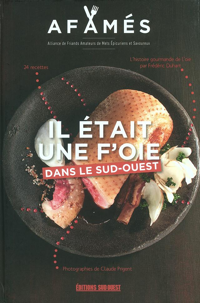 AFAMES  IL ETAIT UNE F'OIE (フランス)