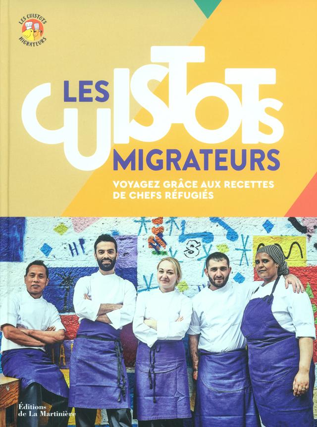 LES CUISTOTS MIGRATEURS  (フランス)