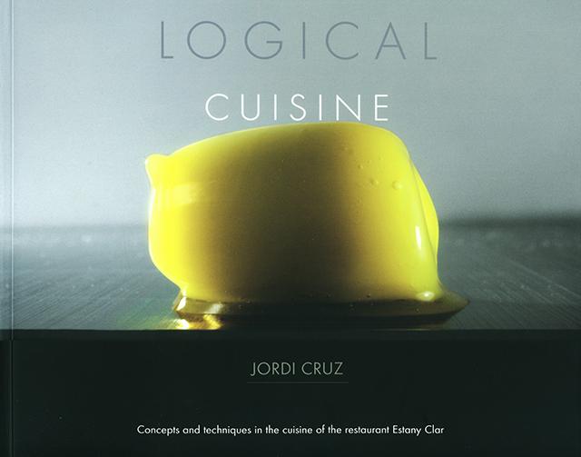 LOGICAL CUISINE (スペイン) 英語版 絶版