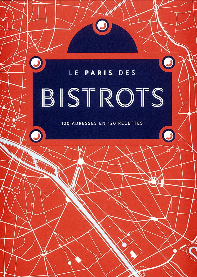 LE PARIS DES BISTROTS (フランス・パリ)