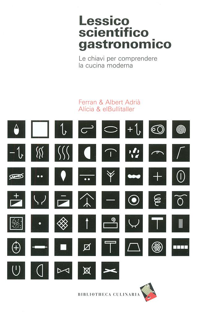 Lessico scientifico gastronomico (スペイン) イタリア語