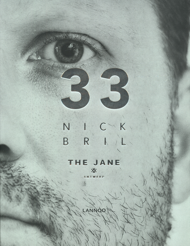 NICK BRIL 33 (ベルギー・アントワープ)