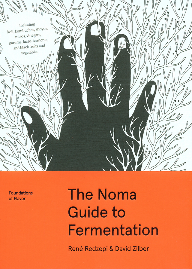 The Noma Guide to Fermentation (デンマーク)
