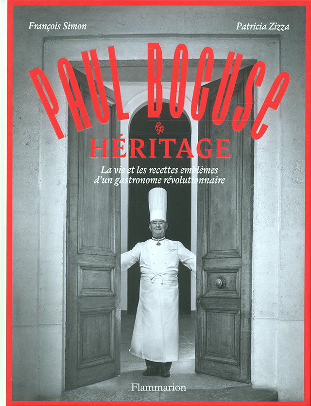 PAUL BOCUSE HERITAGE (フランス)