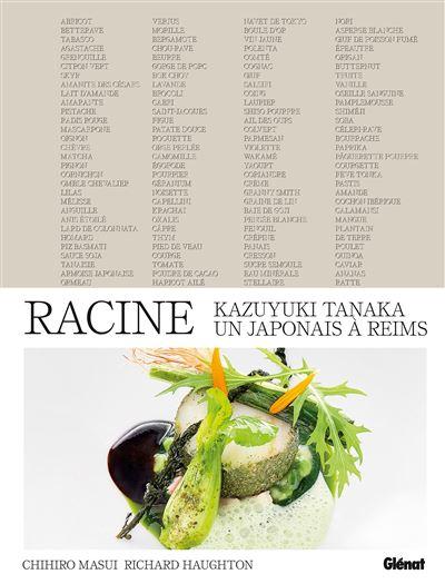 Racine Un Japonais a Reims (フランス・ランス) 予約販売