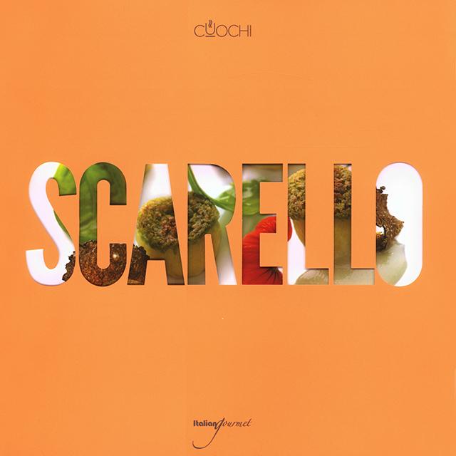 SCARELLO (イタリア・ウーディネ)