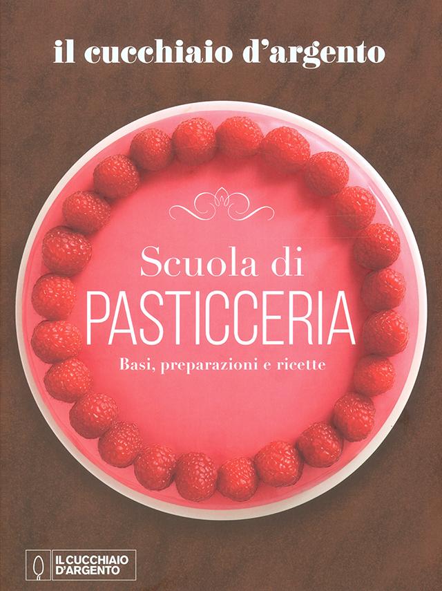 SCUOLA DI PASTICCERIA (イタリア)