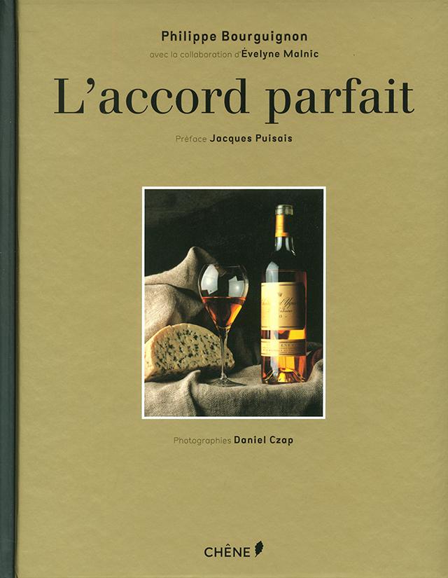 L'accord parfait (フランス・パリ)