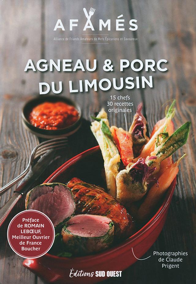 AFAMES AGNEAU & PORC DU LIMOUSIN (フランス)