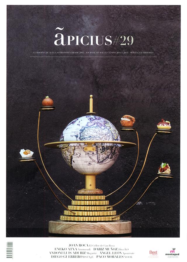 apicius n.29 絶版