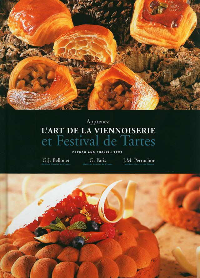 L'ART DE LA VIENNOISERIE ET FESTIVAL DE TARTES (フランス・パリ) 傷みあり