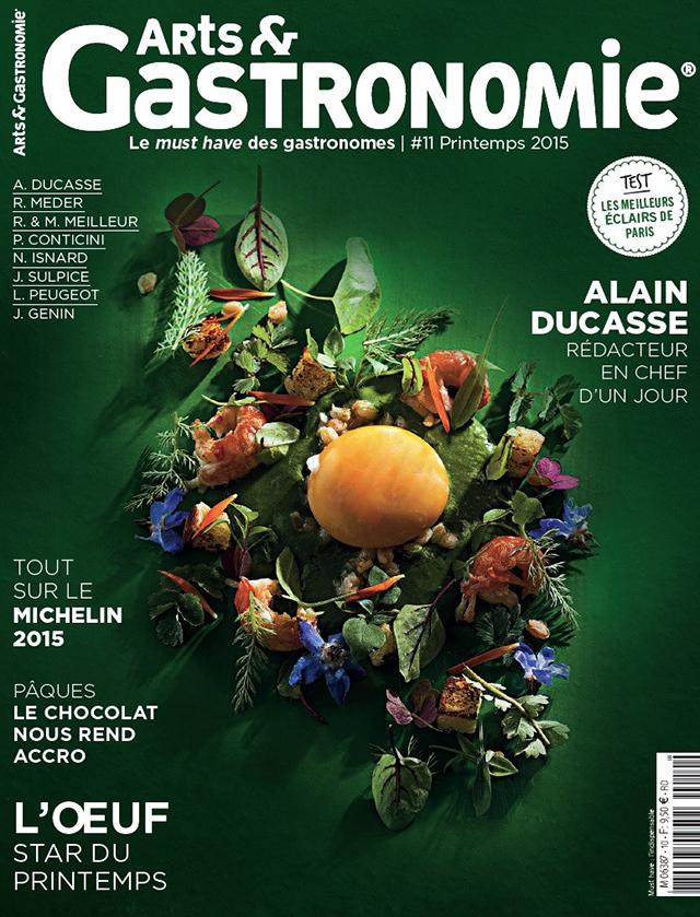 Arts & Gastronomie #11 絶版
