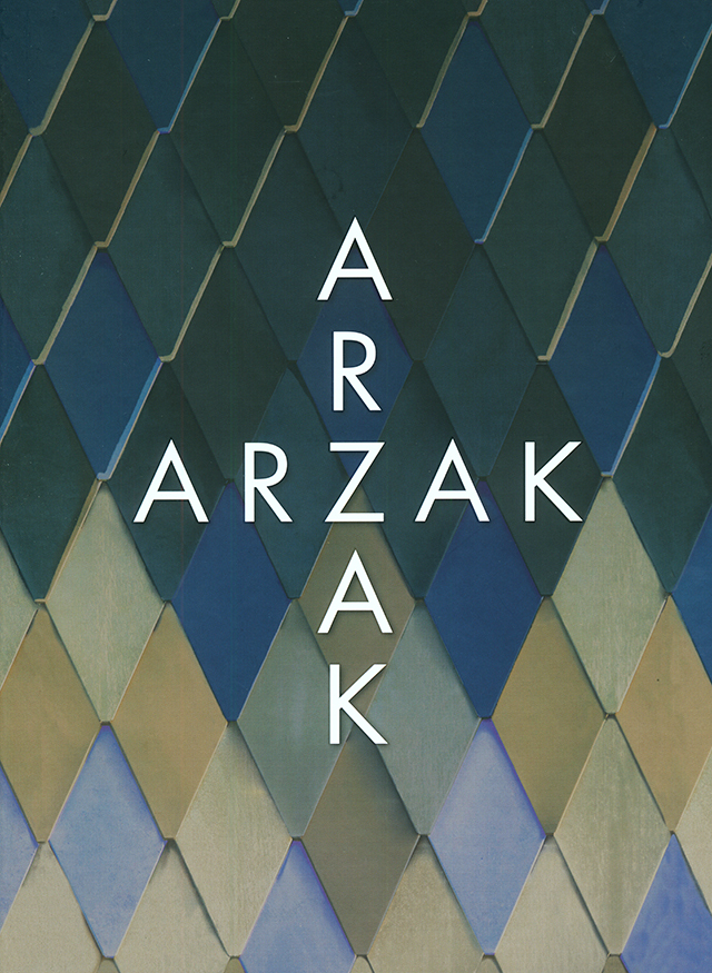 ARZAK + ARZAK (スペイン・マドリード) 英語版