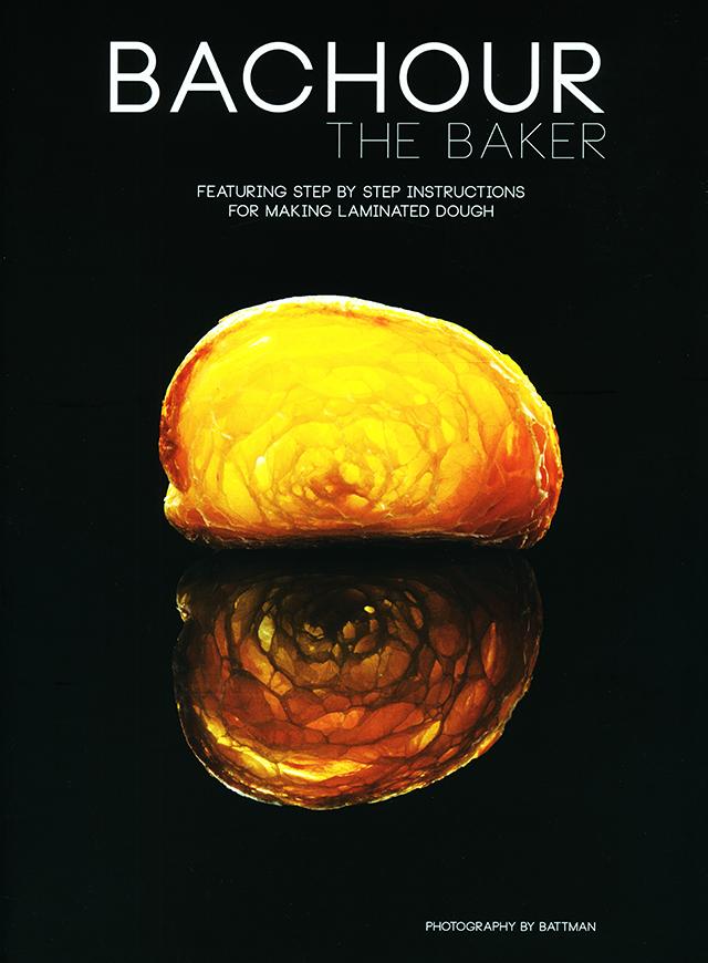 BACHOUR THE BAKER (アメリカ・マイアミ)