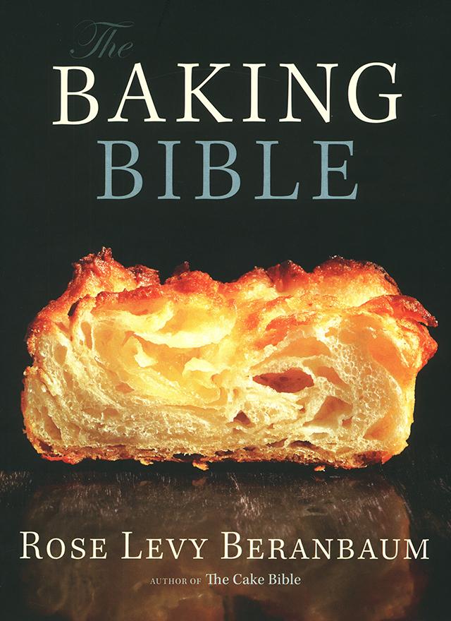 BAKING BIBLE (アメリカ)
