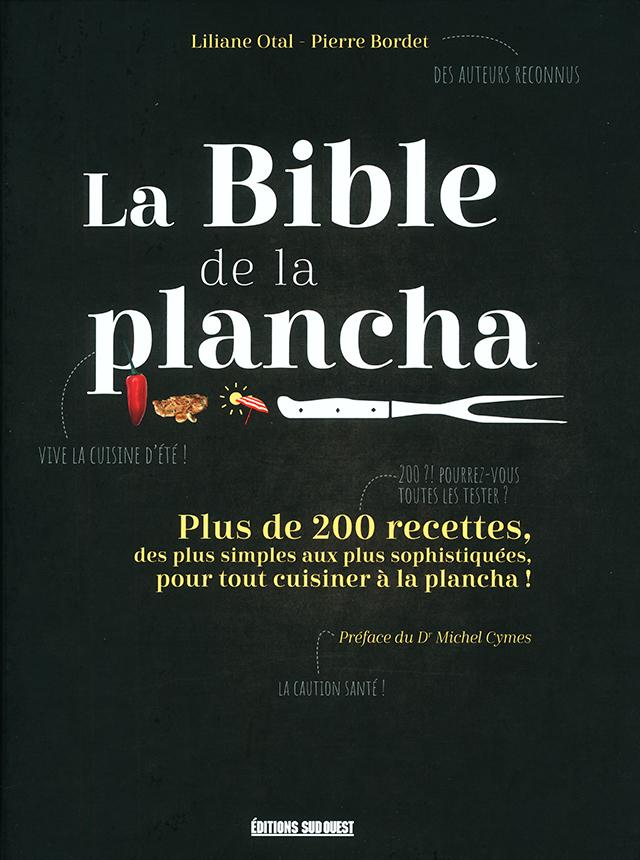 LA BIBLE DE LA PLANCHA  (フランス) 新エディション