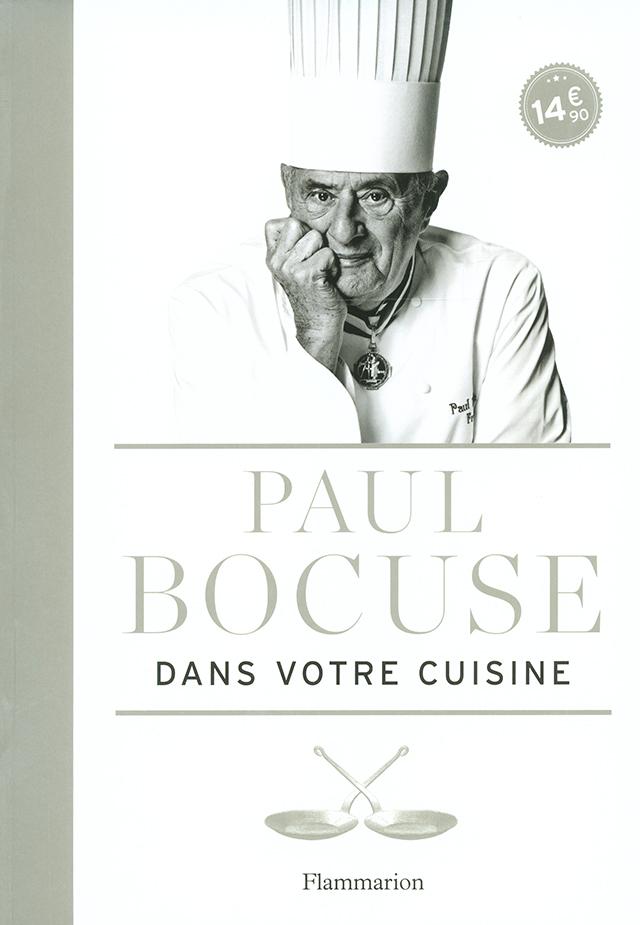 PAUL BOCUSE DANS VOTRE CUISINE (フランス・リヨン)