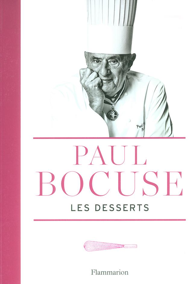 PAUL BOCUSE LES DESSERT (フランス・リヨン)