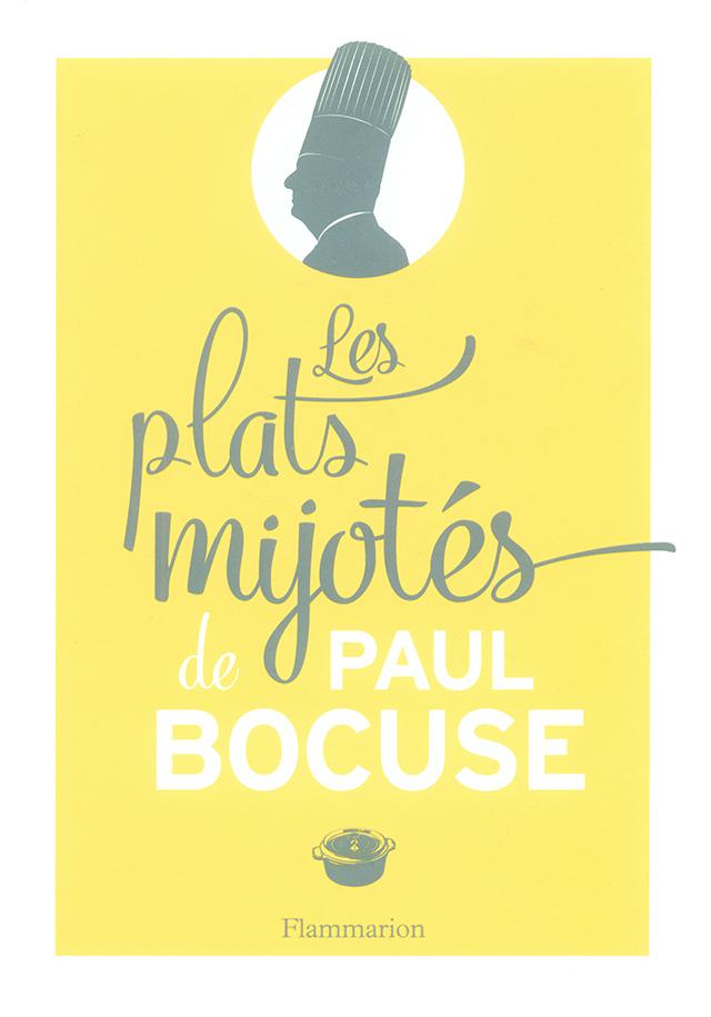 Les plats mijotes de Paul Bocuse (フランス・リヨン)