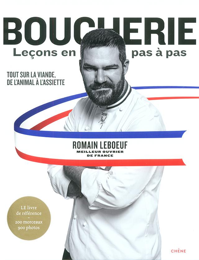 Boucherie  Lecons en pas a pas (フランス・パリ)