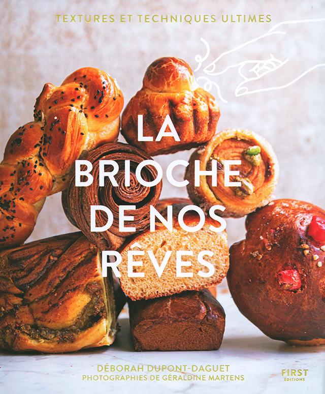LA BRIOCHE DE NOS REVES (フランス)