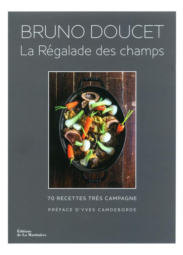 La Regalade des champs (フランス・パリ)