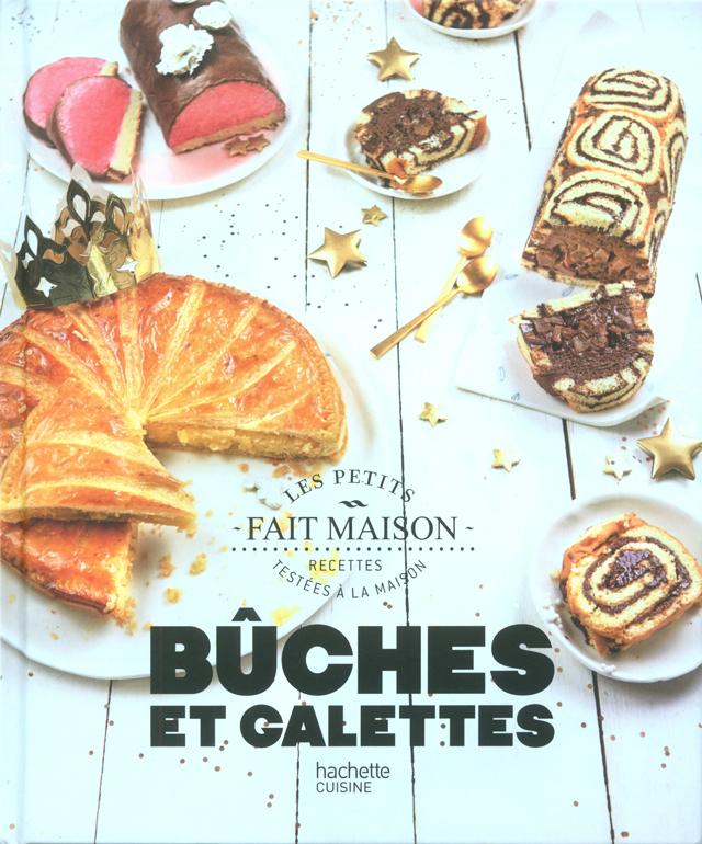 BUCHES ET GALETTES (フランス)