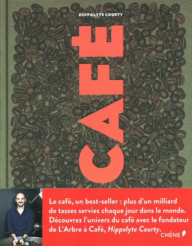 CAFE (フランス・パリ)