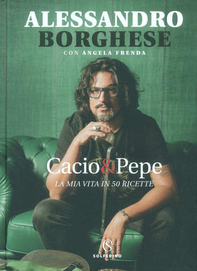 Alessandro Borghese  Casio & Pepe (イタリア・ミラノ)