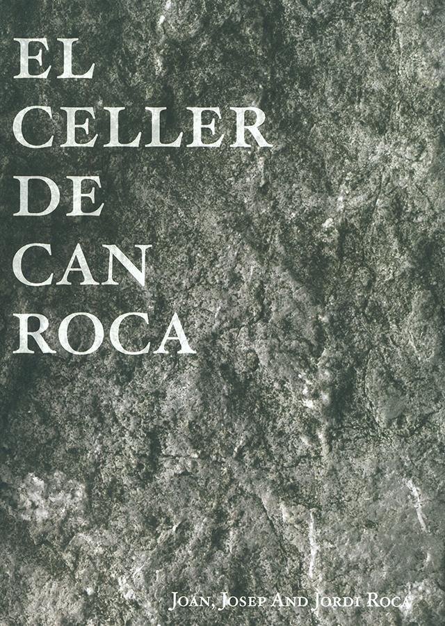 EL CELLER DE CAN ROCA (スペイン・カタルーニャ)