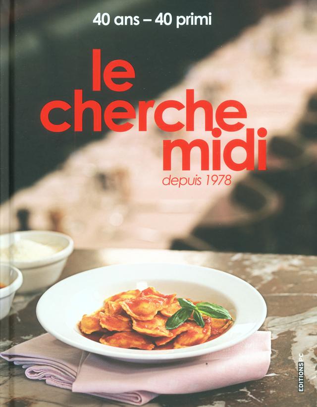 le cherche midi (フランス・パリ)