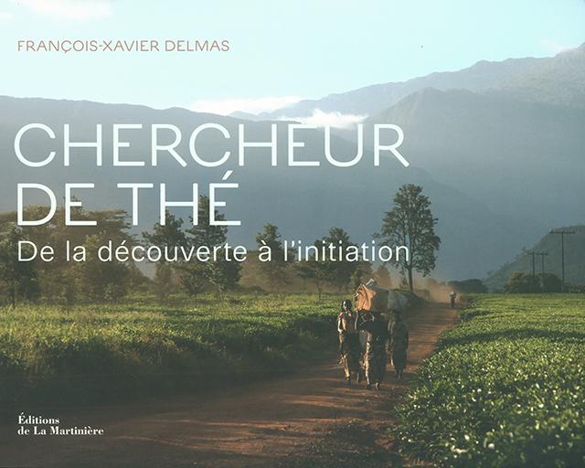CHERCHEUR DE THE (フランス)