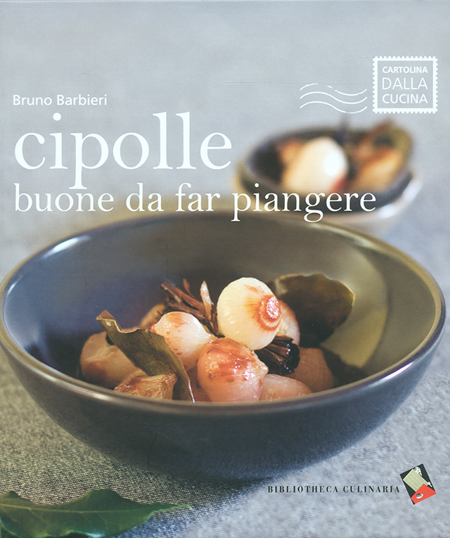 cipolle  (イタリア)