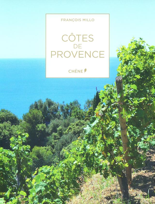COTE DE PROVENCE (フランス・プロヴァンス)