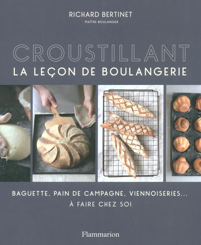 CROUSTILLANT LA LECON DE BOULANGERIE  (イギリス)
