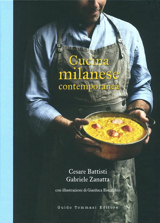 Cucina milanese contemporanea (イタリア・ミラノ)