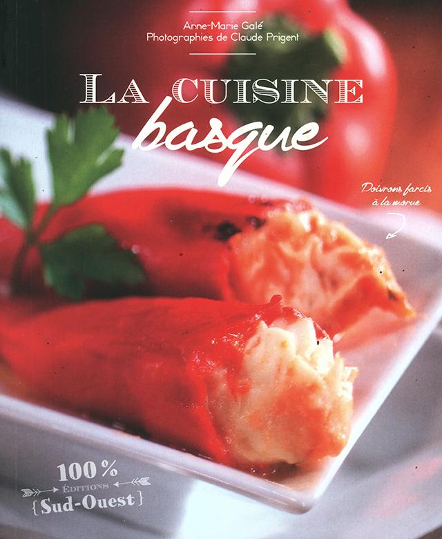 LA CUISINE basque (フランス・バスク)