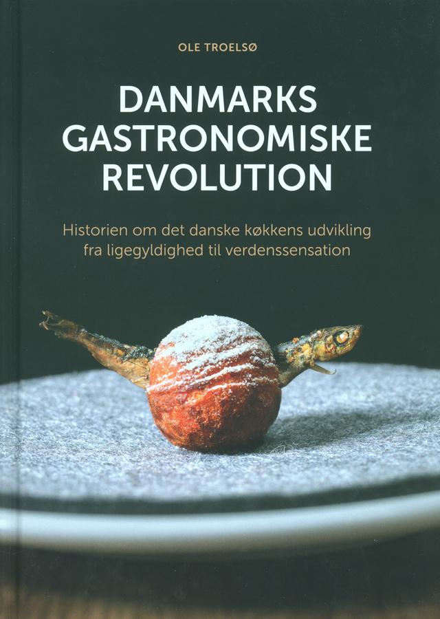 DANMARKS GASTRONOMISKE REVOLUTION (デンマーク)