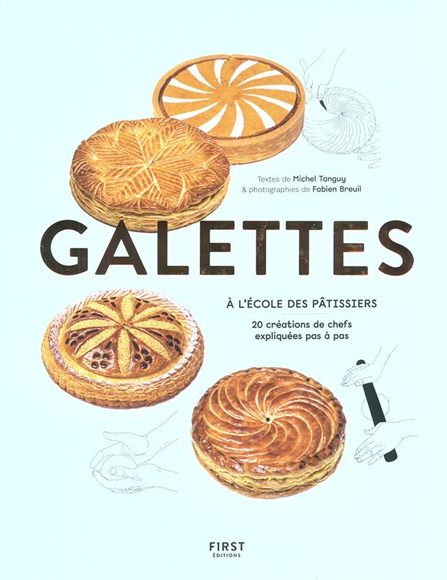 GALETTES  A ECOLE DES PATISSERIES (フランス)