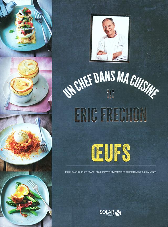ERIC FRECHON OEUFS (フランス パリ)