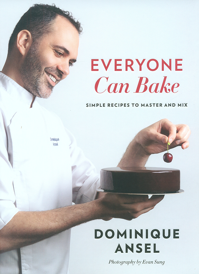 EVERYONE Can Bake DOMINIQUE ANSEL (アメリカ・ニューヨーク)