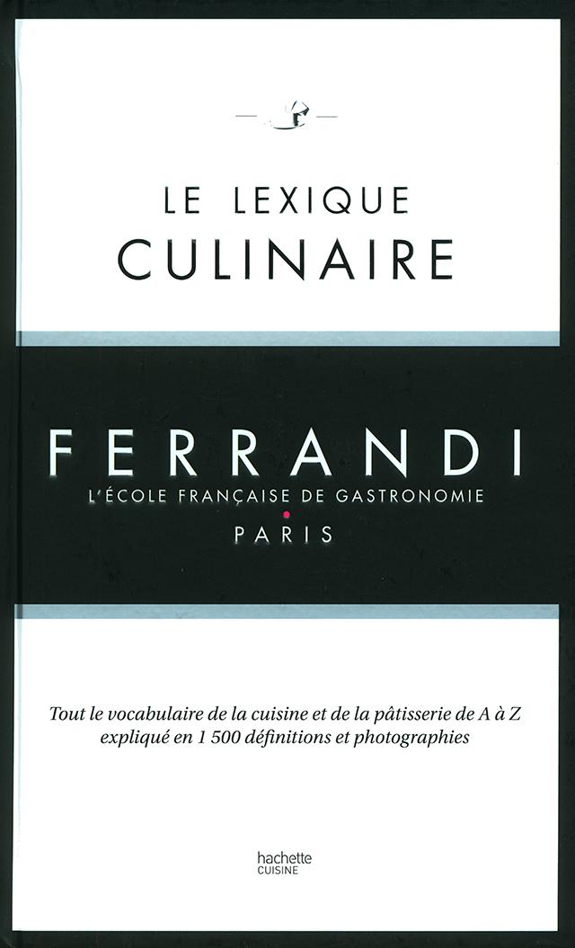 FERRANDI  Le lexique culinaire (フランス・パリ)